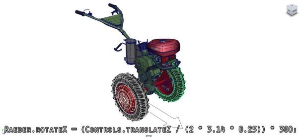 IMT 506, 3d model